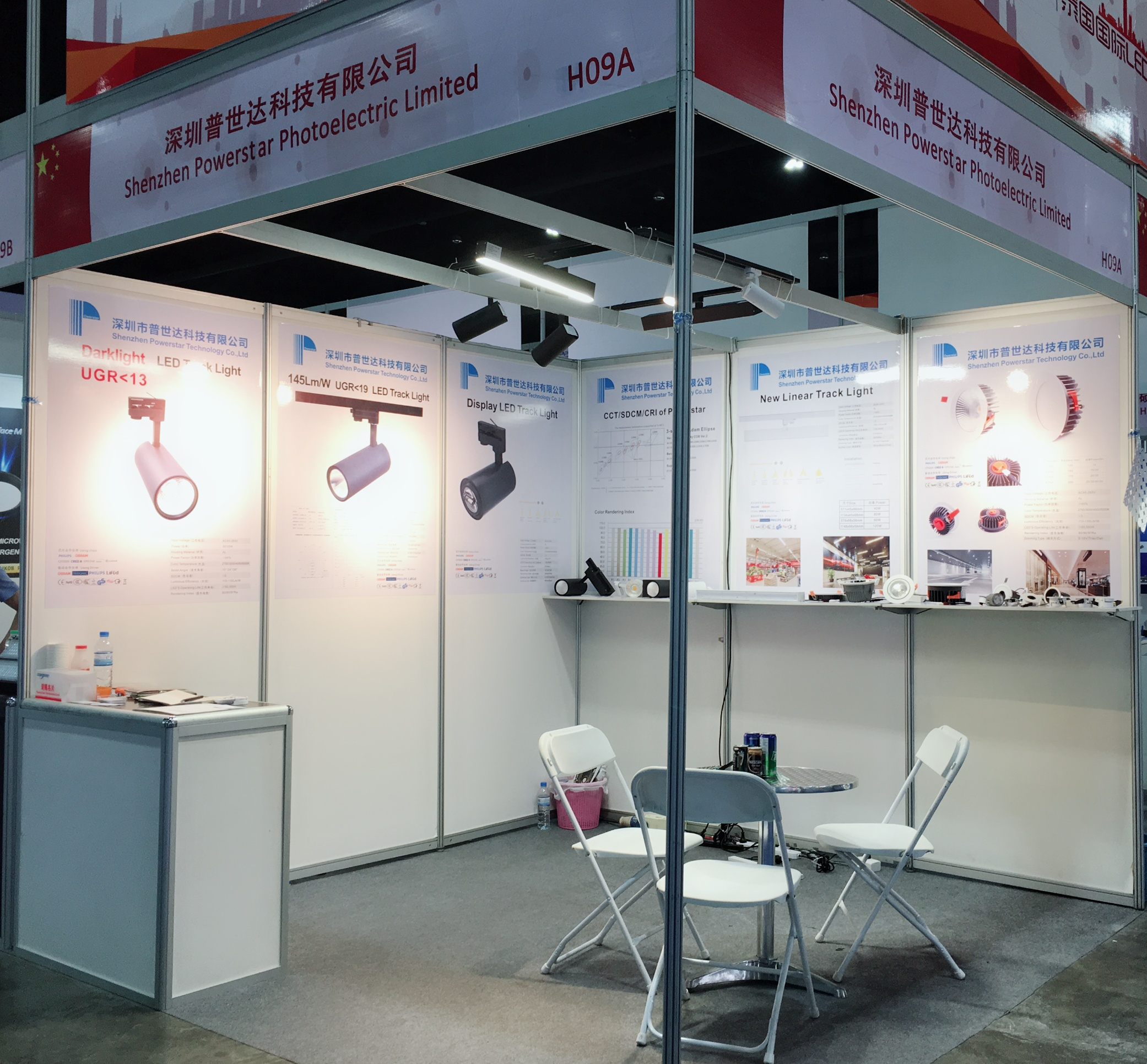 Shenzhen Powerstar on 2018 Thailand LED EXPO