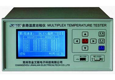 Multi Channel Temperature Tester