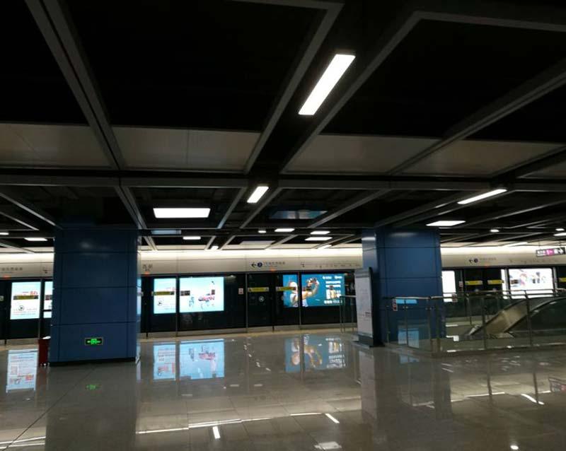 Subway Line 7 of Shenzhen
