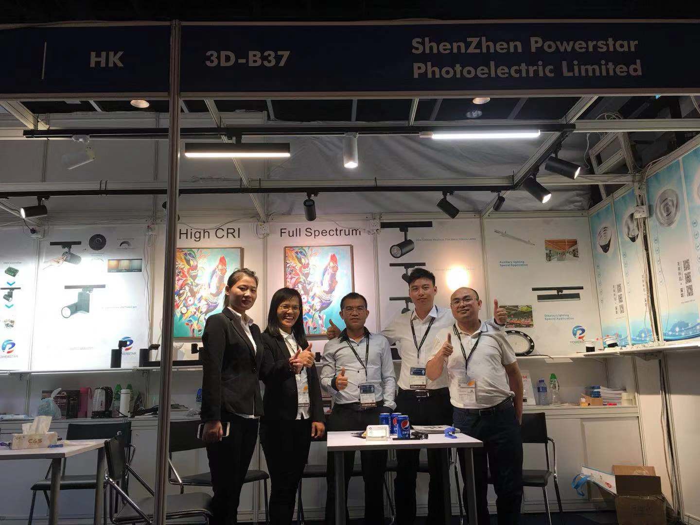Shenzhen Powerstar 2018 Hongkong International Lighting Fair(Autumn)